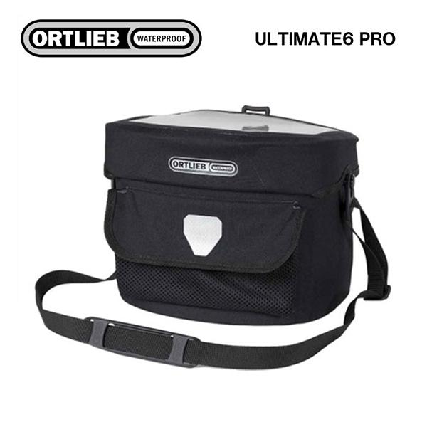 ORTLIEB オルトリーブ ハンドルバーバッグ ULTIMATE6 PRO アルティメイト6 プロ