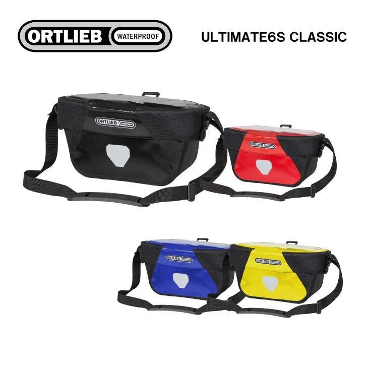 ORTLIEB オルトリーブ ハンドルバーバッグ ULTIMATE6S CLASSIC アルティメイト6S クラシック
