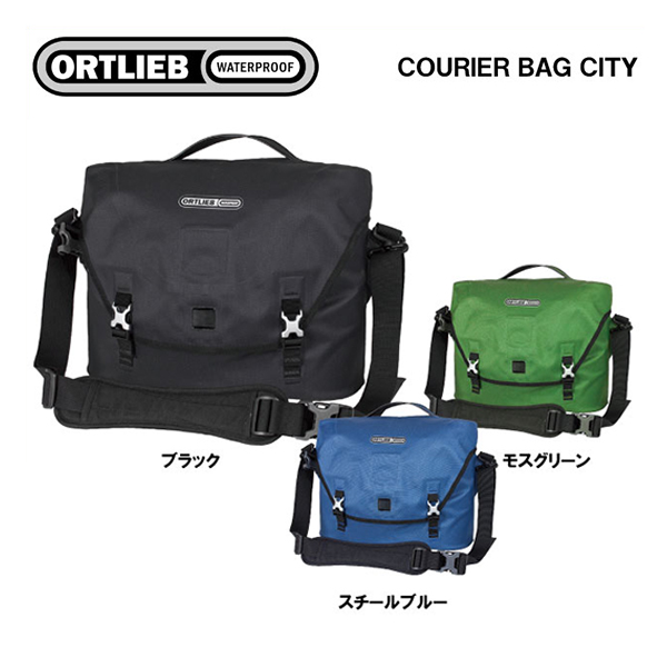 ORTLIEB オルトリーブ シティバッグ COURIER BAG CITY クーリエバッグ シティ M