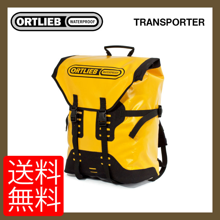 海外最新 ORTLIEB バックパック オルトリーブ バックパック TRANSPORTER ORTLIEB トランスポーター サンイエロー サンイエロー, シルバーアクセサリー2PIECES:fc29296e --- supercanaltv.zonalivresh.dominiotemporario.com