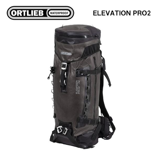 ORTLIEB オルトリーブ バックパック ELEVATION PRO2 エレベーションプロ2