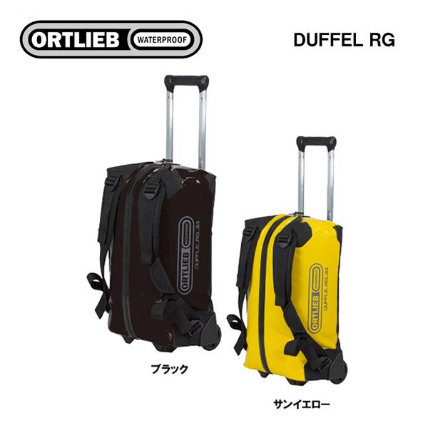 ORTLIEB オルトリーブ トラベルバッグ DUFFEL RG ダッフル RG 34L