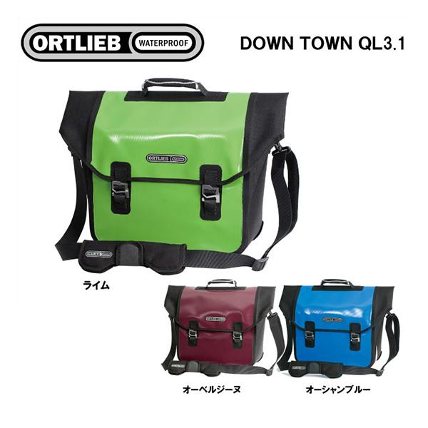 ORTLIEB オルトリーブ パニアバッグ DOWN TOWN QL3.1 ダウンタウン QL3.1