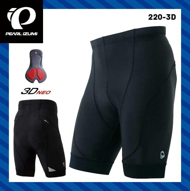(PEARLIZUMI)パールイズミ 2018春夏モデル 220-3D コールドブラック(R)パンツ 5.ブラック