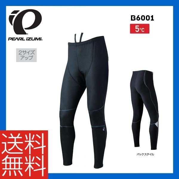 (送料無料)PEARLIZUMI パールイズミ 2017秋冬モデル B6001 ウィンドブレーク タイツ(ワイドサイズ) 8.ブラック