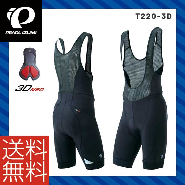 (送料無料)(PEARLIZUMI)パールイズミ 2018春夏モデル T220-3D コールドブラック(R) ビブパンツ 5.ブラック