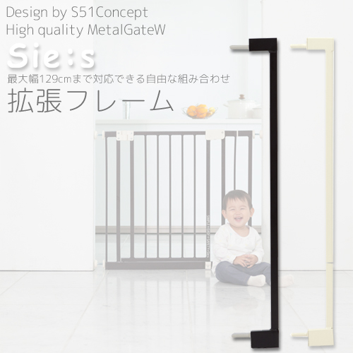 vehicles: Chirirenge baby gate! 3 metal gate W seeds for &quot ...