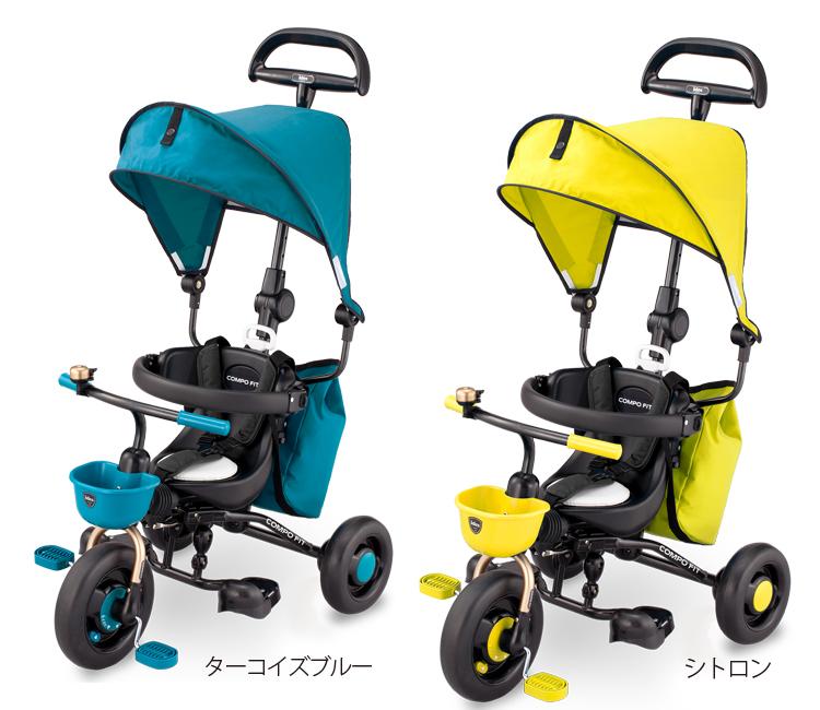 アイデス コンポフィット2【三輪車】アイデス 幼児