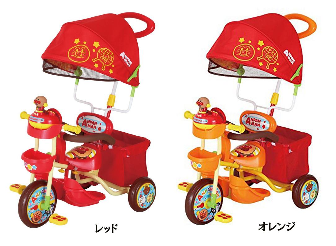 ブザー付おでかけ三輪車 それいけ!アンパンマン デラックスII【クレジットOK】M&M