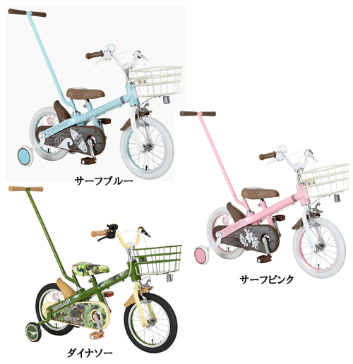 エムアンドエム キッズドライブ14 ((M&M KD14) <完成品>★今なら自転車カバープレゼント!【クレジットOK!】【包装不可】子供用自転車 カジキリ可能