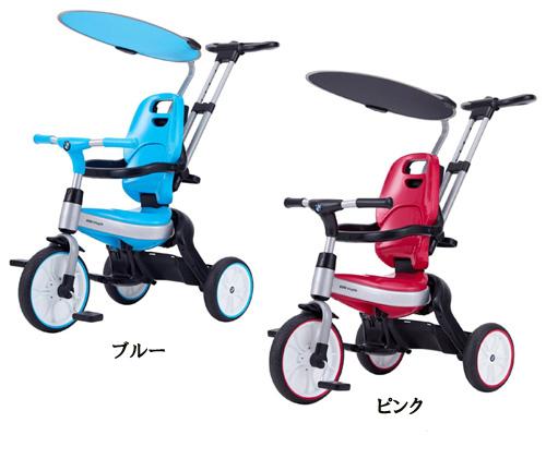 BMW三輪車【クレジットOK!】野中製作所 ワールド かじきり おりたたみ