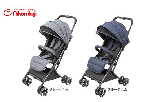 トラベルバギーA3+(エースリープラス)【日本育児】コンパクトベビーカー AB型ベビーカー
