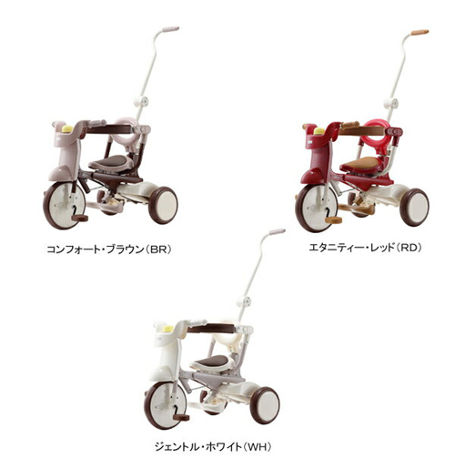 イーモ 三輪車