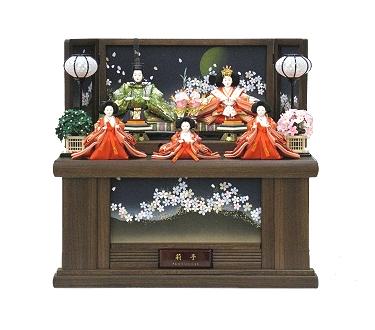 収納五人飾り 012NO42SS1390【送料無料!】かわいい雛人形と一緒に楽しくお祝しましょぅ♪ひな人形