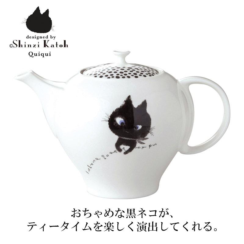 Cat accessories cat toy / cute / cat / tableware  sc 1 st  Rakuten & Velkommen | Rakuten Global Market: Pot Black Cat teapot Kato Shinji ...