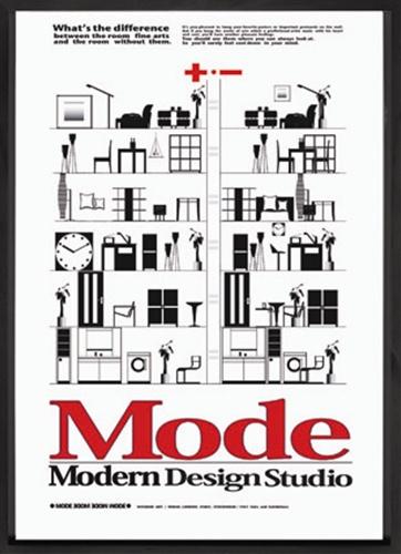 【送料無料】Moderndesignstudio Mode IMD-11103 インテリアアートポスター額付通販【取寄品】【プレゼント】 【のし利用可】