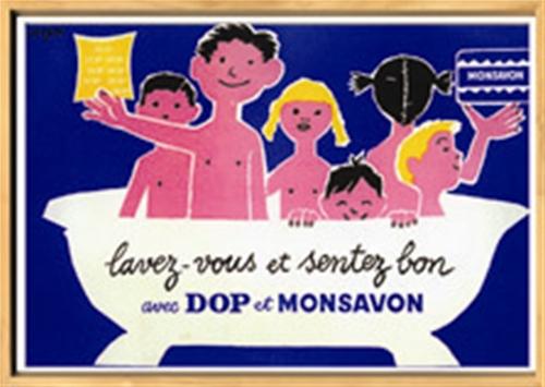 【送料無料】RaymondSavignac サヴィニャック Dopmonsavon ZRS-10187 額付インテリアアートポスター【取寄品】【プレゼント】【結婚祝い】 【のし利用可】