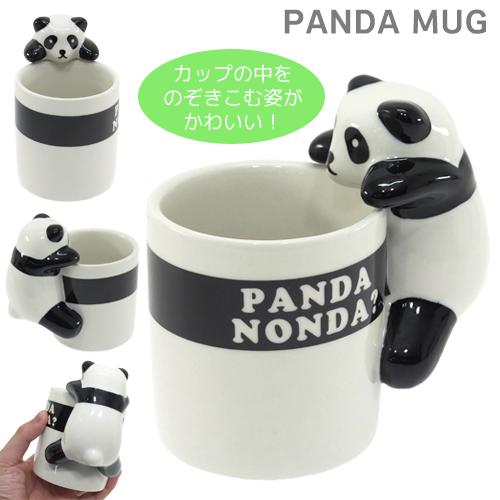 マグカップ ギフト PANDA屋 パンダマグカップ 人気 陶器製食器 バースデー 誕生日ギフト キャンペーンもお見逃しなく プレゼント ベルコモン