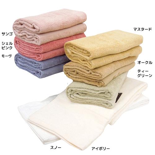 Velkommen Luxury Hotel Design Towel S Noble Color Solid Color