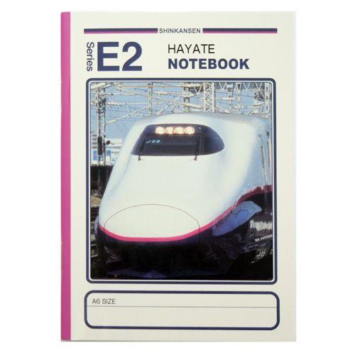 日記 デザイン 文房具 かわいい オシャレ雑貨 A6ミニノート RAILWAY 鉄道グッズ 低価格 メモ帳 E2系新幹線はやて 550866 開店祝い メール便可 ベルコモン
