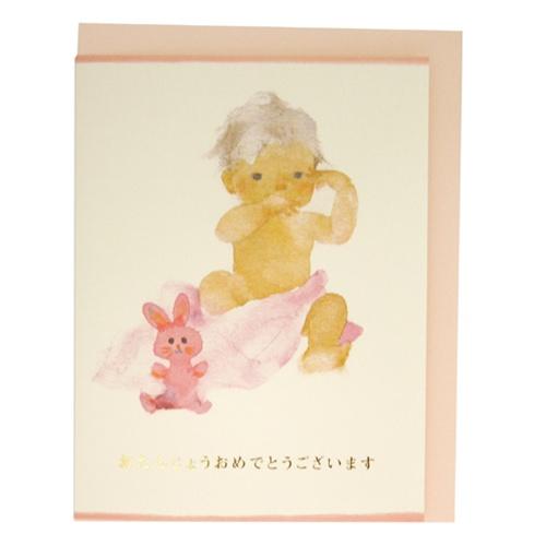 便せん ギフトカード 文 かわいい おしゃれ グリーティングカード 封筒付き 正規店 誕生日ギフト ARTメッセージカード お誕生日おめでとう マーケット ピンクのうさぎとあかちゃん メール便可 いわさきちひろ