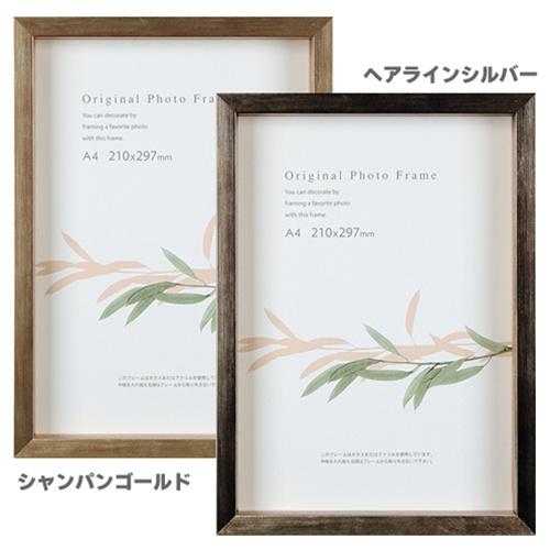 Velkommen: Welcome Board bridal B3 364 × 515mm深sa 25 mm art ...
