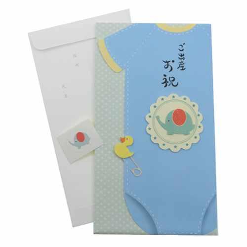 メイルオーダー 御祝儀袋 金封 中封筒付き ぞう ブルー 即出荷 出産祝い 熨斗袋 プレゼント 可 ベルコモン メール便可 のし袋