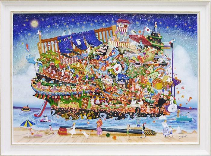 取寄品 なかの まりの 風景画 額付きポスター イクラ軍艦 夏休み号 大人カワイイ インテリア 雑貨