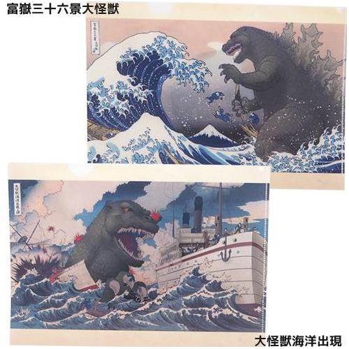 A4シングルクリアファイル ファイル ゴジラ 日本限定 人気海外一番 浮世絵シリーズ インバウンド メール便可 文具 フォーカート