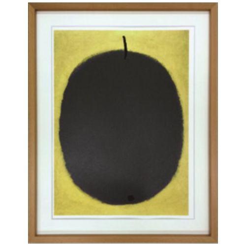 【送料無料】スカンジナビア ART インテリア アート Paul Klee Fruit negre 1934 美工社 55×70cm 壁掛け 額付き 【取寄品】【プレゼント】【結婚祝い】【引越し祝い/新築祝い/開業祝い】