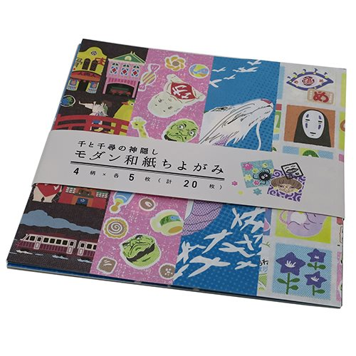 Modern Japanese paper Japanese paper with colored figures origami Spirited Away Studio Ghibli ensky 15*15cm 4 pattern for each five pieces mail order