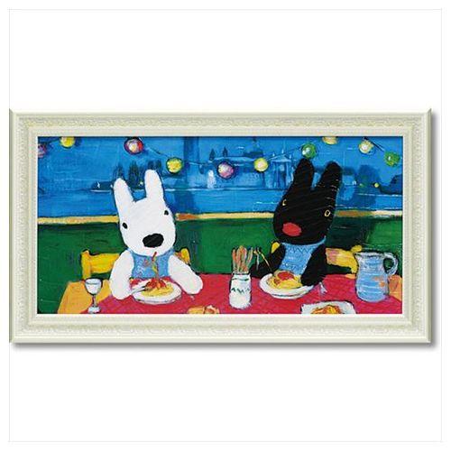 アート フレーム L ワイド だいすきなスパゲッティ リサとガスパール フレンチ アート 額付ポスター 可愛い ギフト 取寄品