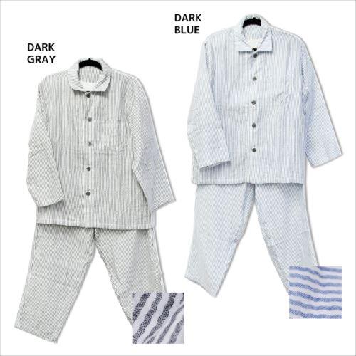 マシュマロガーゼパジャマ ストライプ メンズ 紳士用 パジャマ UCHINOプレミアム ギフト 雑貨 リラックス ホームウェアグッズ 取寄品