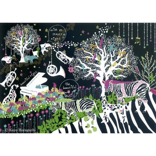 【送料無料】Kayo Horaguchi インテリア パネル ホラグチ カヨ stary night 2 美工社 ZKH-52556 80×60×4cm フレームレス キャンバスアートインテリア 【取寄品】