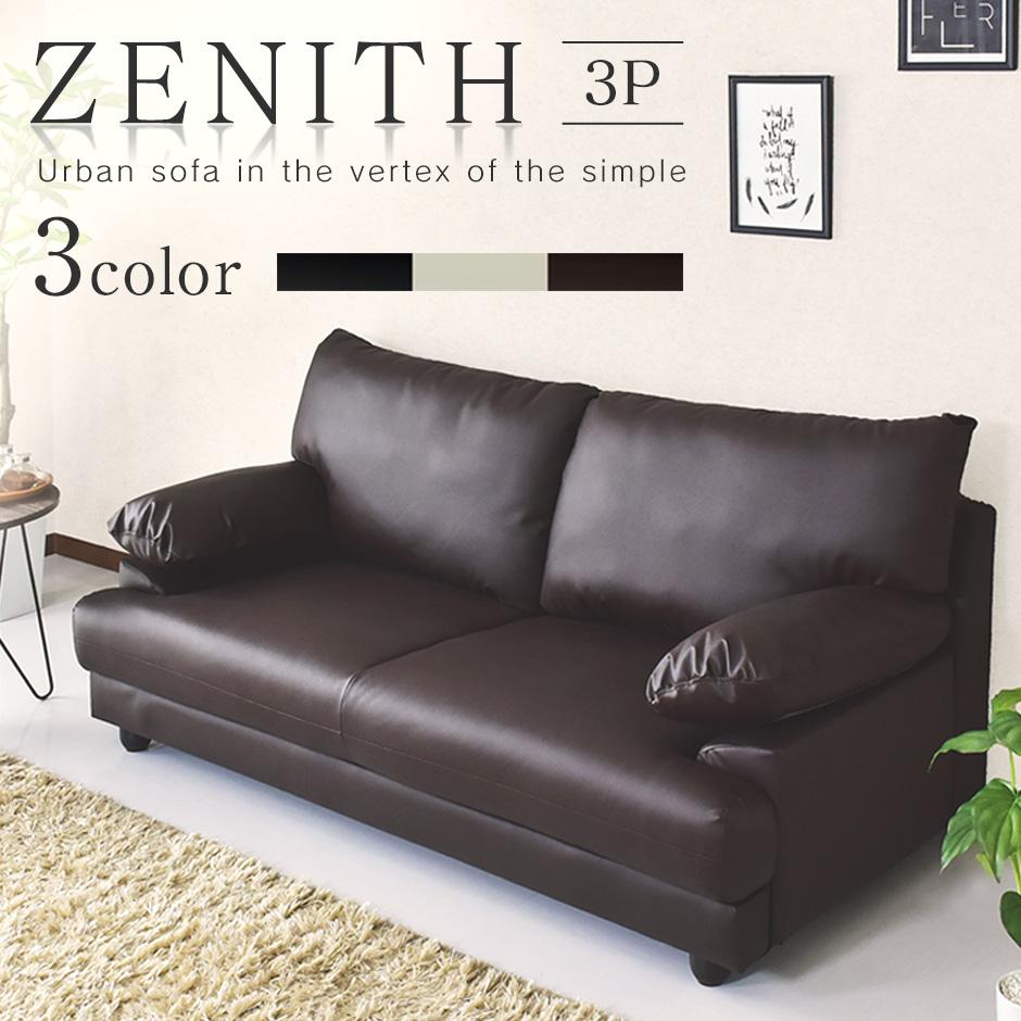 Sofa Sofas