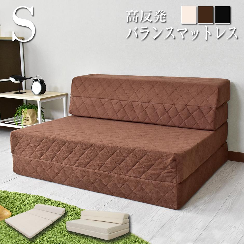 Sofa Bed High Repulsion Mattress