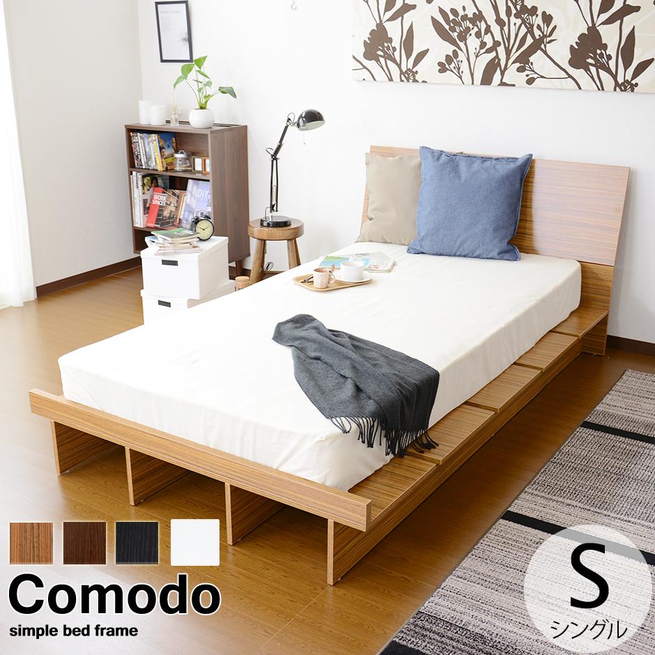 ベッド ローベッド フロアベッド シングル ベッドフレーム シングルサイズ フロアベッド[コモドS][ドリス][KIC]