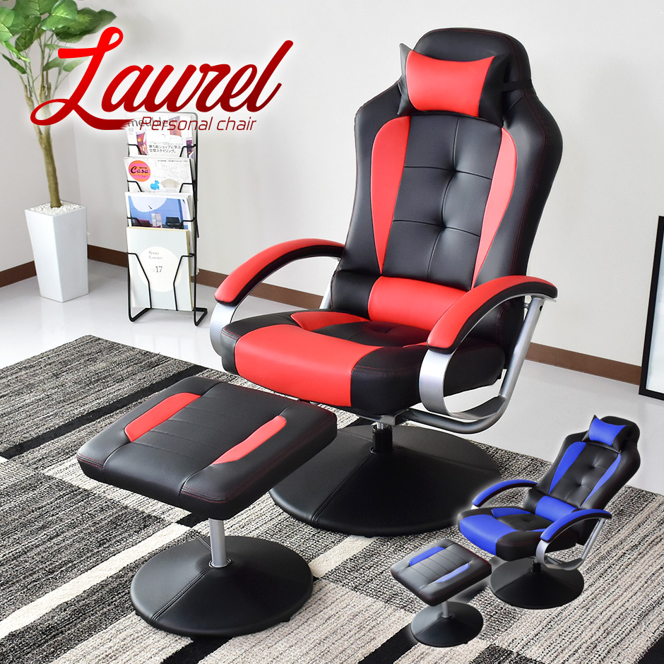 Amazing With Anchor Stool Software Leather Footrest Lock Function Pc Chair Chair With One Reclining Chair High Buckley Thing Chair Storing Type Ottoman Frankydiablos Diy Chair Ideas Frankydiabloscom