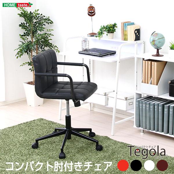 [最大2000円OFFクーポン ~8/9 01:59]s-ht-604 コンパクトパソコンチェア オフィスチェア♪