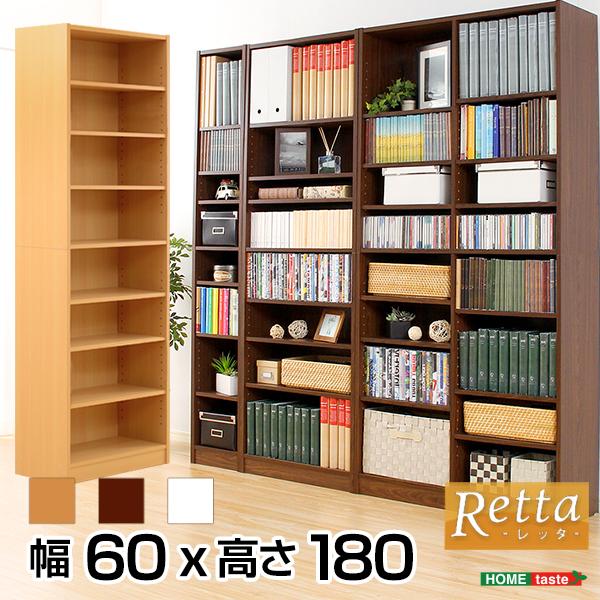 [最大2000円OFFクーポン ~8/9 01:59]s-rt-1860 本棚 多目的ラック 書棚 本収納 収納棚