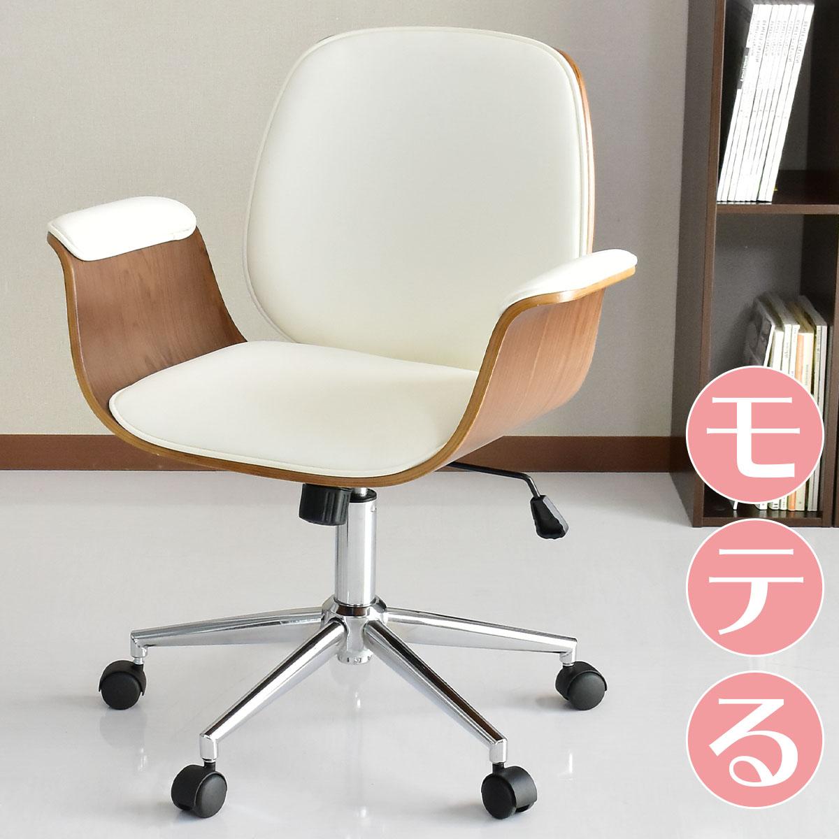 チェア キャスター付き 木目 おしゃれ 北欧 チェアー イス ギフ_包装 椅子 いす ダイニング デザイナーズ デザイナーズチェア ドリス テレワーク 日本限定 7 ss_ ベレ 8 在宅勤務 送料無料 24時 クーポン10% 12時-