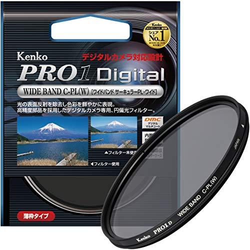 Kenko カメラ用フィルター PRO1D WIDE BAND サーキュラーPL (W) 67mm コントラスト上昇・反射除去用 517628