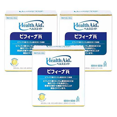 森下仁丹 ヘルスエイド・・ ビフィーナR(レギュラー)60日分(60袋)3個セット [機能性表示食品] ビフィズス菌 乳酸菌