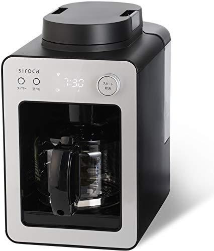 シロカ 全自動コーヒーメーカー カフェばこ SC-A351 シルバー [静音/ミル4段階/コンパクト/豆・粉両対応/蒸らし/ガラスサーバー/アイ