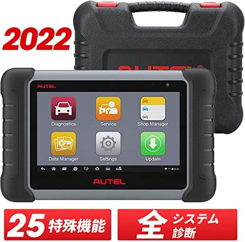 Autel MaxiCOM MK808 OBD2 故障診断機 日本語表示可能 IMMO/EPB/SAS/BMS/TPMS/DPFサポート 診断機 自動車 車 7アンドロイドシステム
