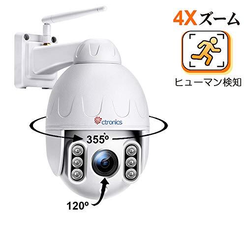 Ctronics カメラ 防犯 屋外 wifi 監視カメラ ヒューマン検知 パンチルト HD1080P 4倍ズーム 50mまで 暗視撮影 IP66防水 双方向 音声