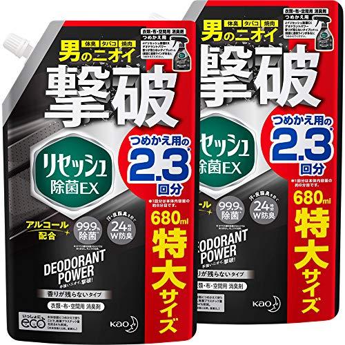 【まとめ買い】リセッシュ除菌EX デオドラントパワー 香りが残らないタイプスパウト680ml×2個