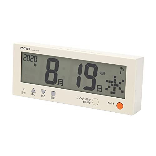 MAG マグ 迅速な対応で商品をお届け致します デジタルカレンダー 電波時計 男女兼用 デジタル こよみん 六曜 付き 日付 ベージュ 曜日表示 バックライト W-762BE-Z