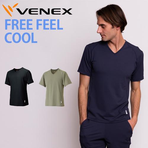 VENEX ベネクス リカバリーウェア メンズ フリーフィールクール ショートスリーブ Vネック冷感 疲労回復 パジャマ 快眠 安眠 ひんやり 暑さ対策