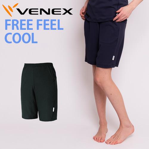 VENEX レディース フリーフィールクール ハーフパンツ ベネクス リカバリーウェア 冷感 疲労回復 パジャマ 快眠 安眠 メッシュ素材 ひんやり 暑さ対策